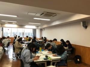 グループ勉強①