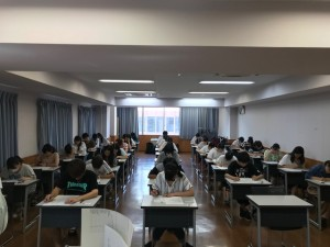 前期 最後の試験