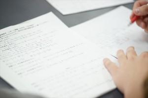 臨床工学技士のたまご~基礎数学補習~2