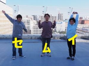 セムイ体操01