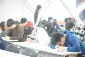 3学年合同模擬試験01