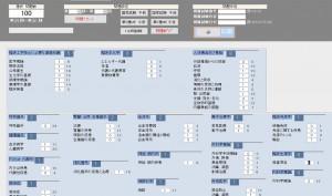 試験問題印刷(分野別)
