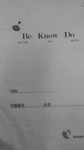 KIMG1010