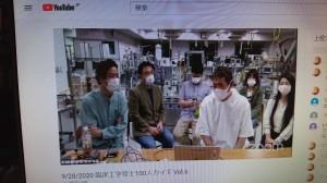 100人会議(臨床工学技士)03