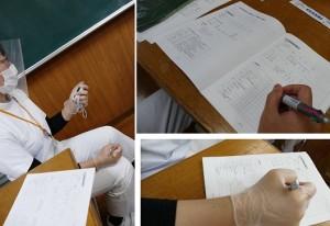 学内演習2