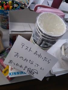 KIMG0001